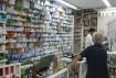 Ανήσυχοι οι φαρμακοποιοί για τις πληρωμές του ΕΟΠΥΥ