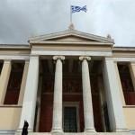 Με επίδειξη ταυτότητας η είσοδος στο Πανεπιστήμιο Αθηνών