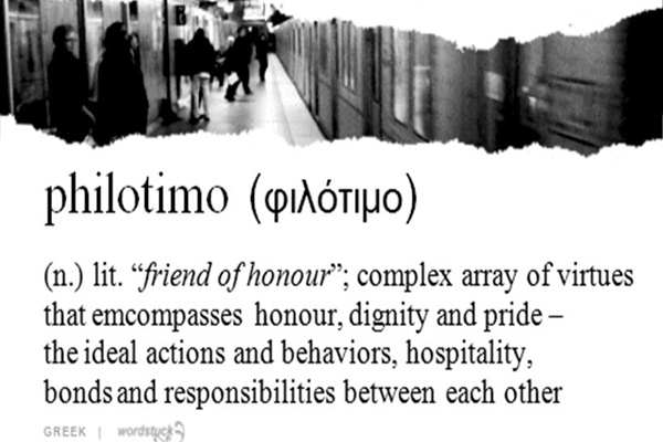 Philotimo:The greek secret!