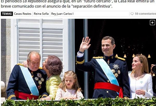 Ισπανία: Φήμες ότι ο βασιλιάς Χουάν Κάρλος και η Σοφία χωρίζουν μετά από 52 χρόνια