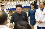 Βόρεια Κορέα: «Εξαφάνισε» έξι ανώτατους αξιωματούχους ο Κιμ Γιονγκ Ουν;