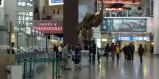 ΗΠΑ: Ακυρώθηκαν 2.000 πτήσεις λόγω χιονοθύελλας