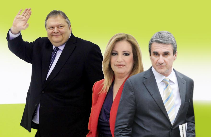 Αλλαγή στο ΠΑΣΟΚ - Ετοιμάζεται συνέδριο τον Μάρτιο - Ποιοι οι υποψήφιοι για την αρχηγία του κόμματος