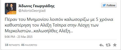tweet-adwnis