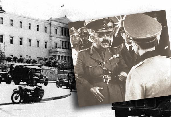 Στις 27 Απριλίου 1941 ο στρατιωτικός Διοικητής Αττικοβοιωτίας υποστράτηγος Χρ. Καβράκος παρέδωσε την πρωτεύουσα στον Γερμανό αντισυνταγματάρχη Φον Σέιμπεν
