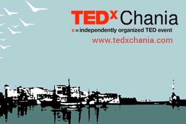 Τετραγωνίζοντας τον κύκλο στο TEDxChania
