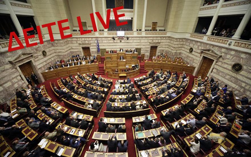 ΔΕΙΤΕ LIVE - Συνεχίζεται για δεύτερη μέρα η συζήτηση για τις προγραμματικές - Η αντιπολίτευση καταψηφίζει την κυβέρνηση