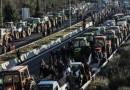 Βουλγαρία: Ανησυχία ενόψει των αγροτικών κινητοποιήσεων στην Ελλάδα