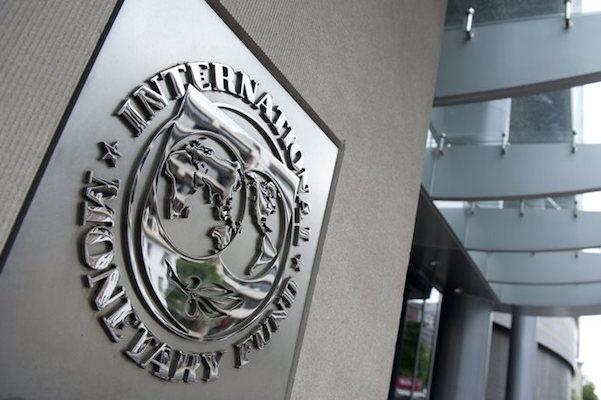 МВФ повысил прогноз роста экономики Армении на 2016 до 3.2%
