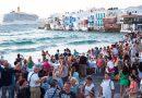 Daily Mail: Πρόβλημα για Βρετανούς τουρίστες στην Ελλάδα με το συνάλλαγμα