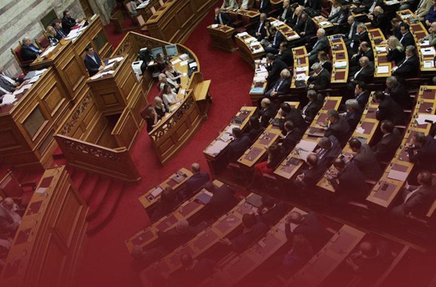 ΝΔ: Ζητά απαντήσεις στη Βουλή για τη διάταξη με τις offshore υπουργών