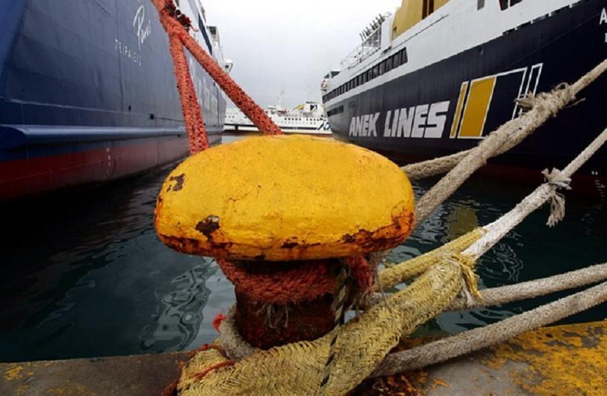 ΠΝΟ: Τετραήμερη πανελλαδική απεργία - Χωρίς πλοία μέχρι την Τρίτη
