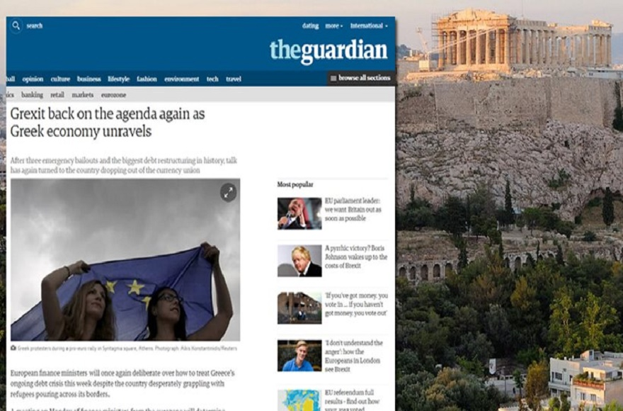 Ελληνας υπουργός στον Guardian: Η προοπτική του Grexit θα αυξηθεί