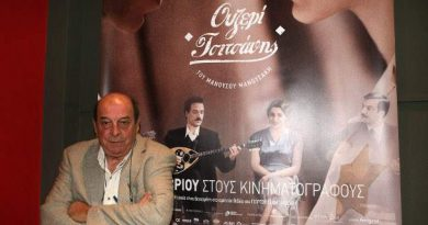 """Βραβείο Κοινού στο Σαν Φρανσίσκο για το """"Ουζερί Τσιτσάνης"""" του Μανουσάκη"""