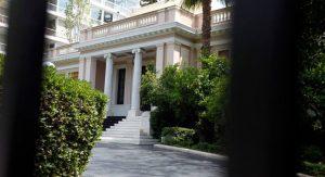 Σύσκεψη Τσίπρα με το οικονομικό επιτελείο για τα αντισταθμιστικά μέτρα