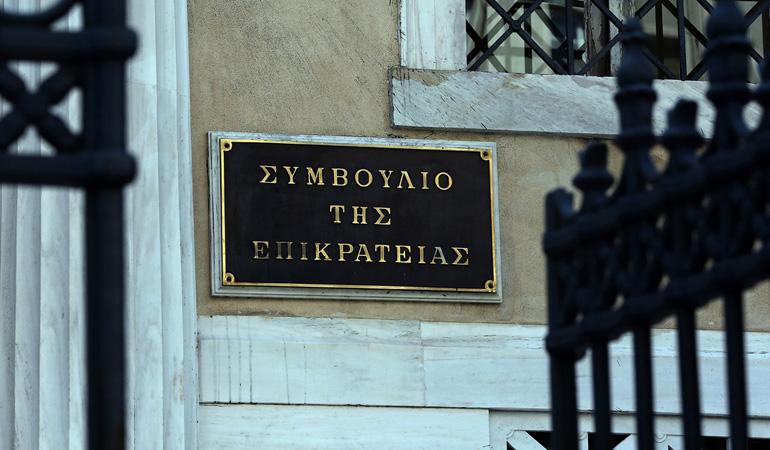 Αποτέλεσμα εικόνας για «Χαστούκι» από το ΣτΕ στην κυβέρνηση για τα Θρησκευτικά στα Λύκεια