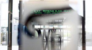 Ηπια πτώση για το Χρηματιστήριο -Εκλεισε με -0,13%