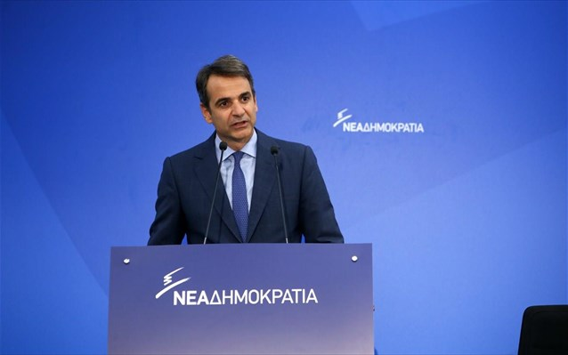 mitsotakis-proedros-nd