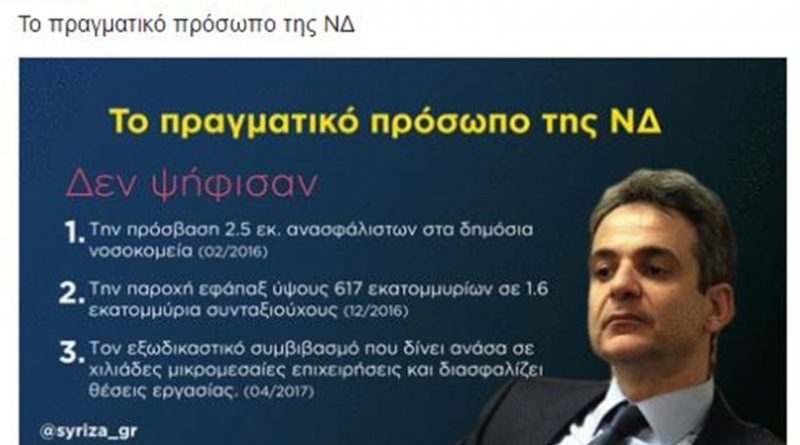 nd-kampania