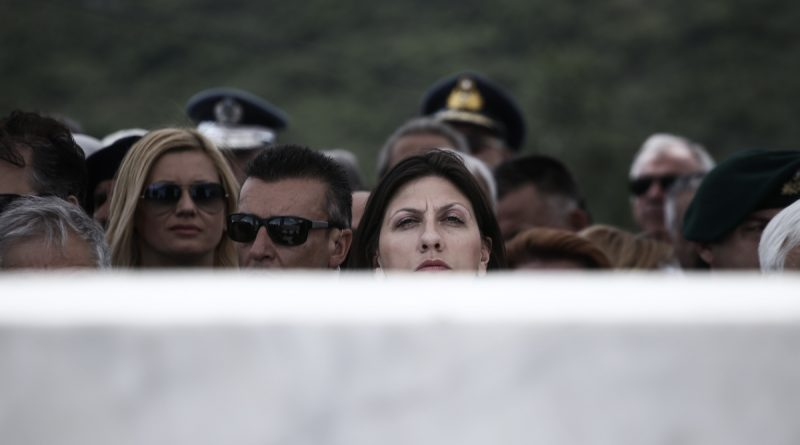 Event commemorating the 71th anniversary of the Nazi massacre in the Greek village of Distomo, which killed more than 200 people on June 10, 1944. In Distomo, Viotia region, on June 10, 2015 / Εκδήλωση για τα 71 χρόνια απο τη σφαγή του Διστόμου απο τα στρατεύματα των Ναζί, που κόστισε τη ζωή σε 200 ανθρώπους στις 10 Ιουνίου, 1944. Δίστομο Βοιωτίας , 10 Ιουνίου, 2015