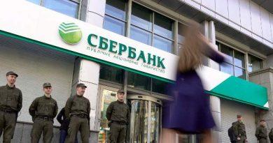 Ετησίως κλείνουν κατά μέσο όρο 100 τράπεζες στη Ρωσία
