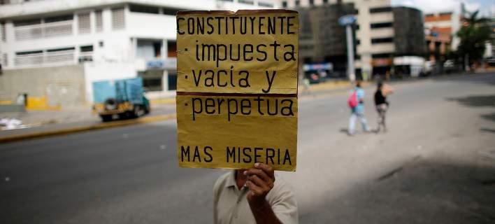 venezuel-708