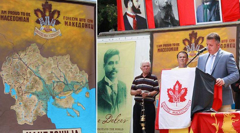 Τα Σκόπια έφτιαξαν χάρτη: Τα σύνορα της χώρας τους φτάνουν μέχρι τη Λάρισα