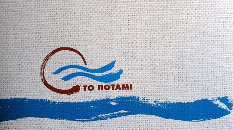 """Ποτάμι κατά ΣΥΡΙΖΑΝΕΛ: """"Στο όνομα του Στάλιν"""" αθωώνουν τα εγκλήματα των εγκλημάτων"""