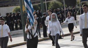 Κυκλοφοριακές ρυθμίσεις θα ισχύσουν στην Αθήνα λόγω παρέλασης
