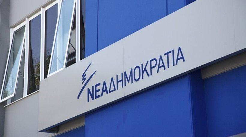 """ΝΔ για """"Gorna Makedonija"""": Να σοβαρευτεί ο Τσίπρας και να συνειδητοποιήσει τις εθνικές ευθύνες του"""